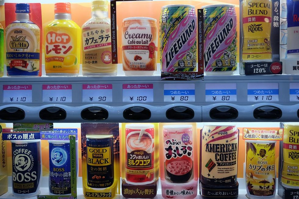 warmdrink_vendingmachine_japan2.jpg