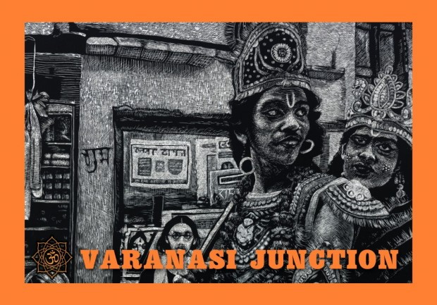Varanasijunction.jpeg
