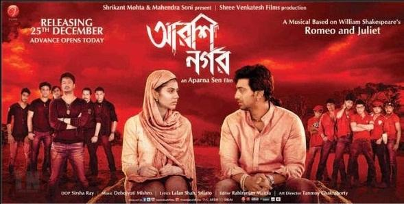 Arshinagar-film.jpg